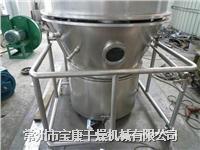 高效沸腾干燥机价格
