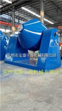 一步法硅烷交联聚乙烯电缆料双锥回转干燥机摇罐 SZG-500