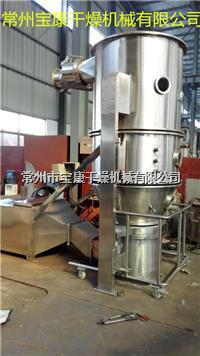 一步制粒干燥机 FL-120