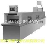 Changzhou Baogan SMH Channel Steriliza Oven SMH