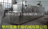 Changzhou Baogan SMH Channel Steriliza Oven