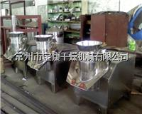 Changzhou Baogan QZL Series Ball Granulating Machine