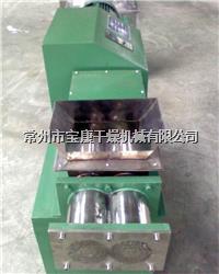 Changzhou Baogan JZL Series Extruding Granulating Machine JZL