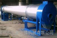 七水硫酸锌回转滚筒干燥机 HZG