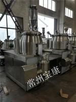 制粒设备-GHL系列高效湿法混合制粒机  GHL-250