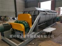 圆盘污泥烘干机 JYG-20