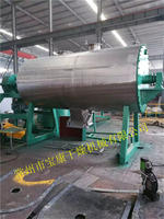 常州宝康耙式真空干燥机 ZPG-1000