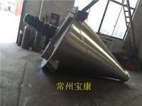 Changzhou Baogan DSH Series Double Screw Cone Mixer
