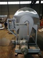 Changzhou Baogan HG Specially Drier for Gingko