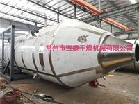 Changzhou Baogan  Pressure and Spray Drying Granulator