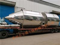 常州宝康LPG系列高速离心喷雾干燥机 LPG-5