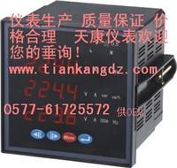 多功能表 CD194E-9S9A