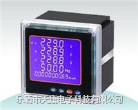 EX8系列多功能智能型电力仪表