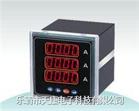 供应☆YD2030A3三相交流电流表☆-天康仪表 YD2030A3