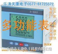 供应【LCM-105智能监测装置】 齐全  LCM-105