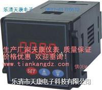 DA-U-S-M5,DA-U-S-N5交流电流表