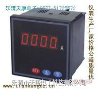 DA-U-S-Q5,DA-U-S-R5交流电流表