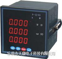 YH2010A,YH2010B多功能网络电力仪表 YH2010A,YH2010B