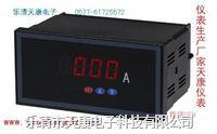 PD284I-1D1交流电流变送表(带变送功能) PD284I-1D1