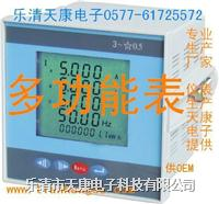 AM-T-V30/U5,AM-T-V50/I4,AM-T-V50/U5直流小信号隔离放大转换 AM-T-V30/U5,AM-T-V50/I4,AM-T-V50/U5
