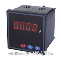 PA1135I-5S1,PA1135I-9S1数显电流表 PA1135I-5S1,PA1135I-9S1