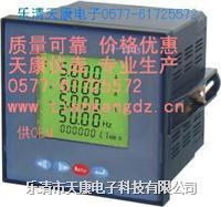 PD1134HE-9S4,PD1134HE-2S4多功能表 PD1134HE-9S4,PD1134HE-2S4