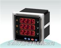 PA1134U-2D4,PA1134U-3D4三相电压表 PA1134U-2D4,PA1134U-3D4