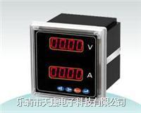 SMT18E4P 三相综合交流电量(PROFIBUS接口)数码显示表  SMT18E4P