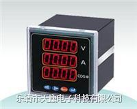 SMT18E5 三相综合交流电量及谐波数码显示表   SMT18E5