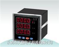 WS1524 电流输出型模出隔离端子 WS1524
