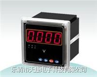 WS15242 全隔离双输出信号分配器 WS15242