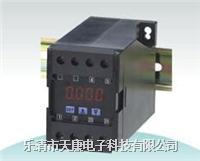 SINEAX P530/Q531功率变送器 SINEAX P530/Q531