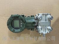 高温型压力变送器
