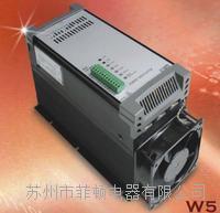 调功器W5系列定电流型号