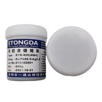 高铅锡膏Sn5/Pb92.5/Ag2.5 ETD-592