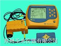 钢筋扫描仪 KON-RBL(D)+扫描