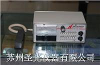 钢筋混泥土保护层测厚仪 HBY-84A