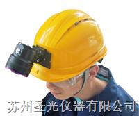 头盔式LED紫外线灯 LUYOR-3101H