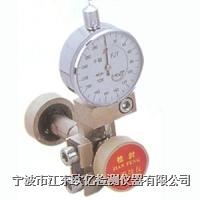 皮辊加压测力仪  FJYⅠ/Ⅱ型
