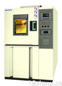 (交变)高低温、低温试验箱