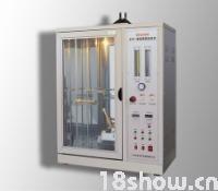 水平-垂直燃烧试验仪 水平-垂直燃烧试验仪5300系列