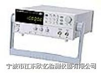 函数信号发生器 SFG-2004