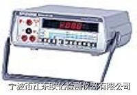 台式数位万用表 GDM-8135