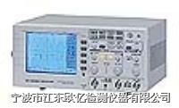 数字存储示波器 GDS-810S