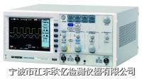 台湾固纬数字示波器 GDS-2102