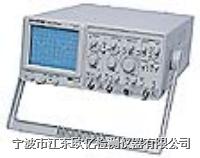 台湾固纬模拟示波器 GOS-652G