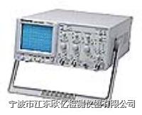 台湾固纬模拟示波器 GOS-6200