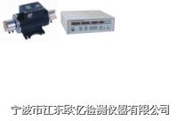 DJC-3型电机型式试验自动测试系统 DJC-3