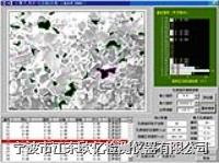 金相显微镜自动评级App