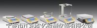 微量天平、准微量天平、分析天平、精密天平 CP系列(德国塞多利斯)
